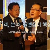 디지털 변혁의 핵심은 고객, 분석, 플랫폼